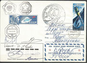 19.3.1992, Boardmail, flown cover dated docking of Sojus TM-14 to MIR station, this letter was written by Kowaljonok during his 50th birthday to his friend Viktorenko on MIR station, Flade took this letter along with him, orig.signed crew Sojus TM-14 etc.