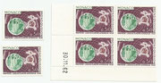 Monaco 731 stamp and block of 4 and imperforate 731 U in original clour