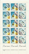 Qatar 266/268 A, perforate, Gemini 6 and 7 honoring the US astronauts, full sheet , New Currency inverted overprinted, mnh,see next scan, not listed