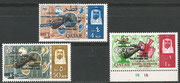 Qatar 97a,100a and 101a , double overprinted, mnh