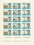 Qatar 255/257 A , full sheet, perforate, New Currency, mnh