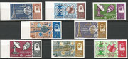 Qatar 64B/71B, imperforate 8 stamps printed in full  sheets of 25 , mnh, issued 3.000