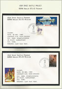 Russia, BURAN-mission, 2 mission-covers from last taxi test dated 28.12.1989