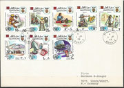 Qatar, 8 stamps 520/527 on FDC