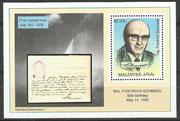 Maledive Island, block 262, mnh, 90th birthday of Friedrich Schmiedl