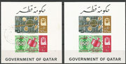 Qatar block 2B , imperforate , mnh and used, issued 10.000