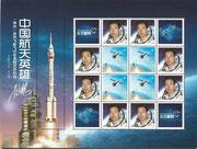 Shenzhou 9 , China  minisheet Jing Haipeng, mnh