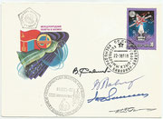 Sojus 39 flown cover to Salut 6 station , orig.signed by V.Dzhanibekow and G.Gurragcha and Salut 6 host crew V.Savynikh and V.Kovalenok,mongolian onboard cancel 23.03.1981,Salut 6 onboard cancel and Baikunur launch cancel 22.03.1981,with CCCP 4732