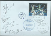 STS-135 Space Shuttle (Atlantis), flown cover, launch 08.07.2011,docking to ISS 10.07.2011, undocking 18.11.2011, landing 21.07.2011 orig. signed by 2 complet crews Wolkow,Fossum,Furukawa (Sojus TMA-02M), Samokutjajew,Borissenko,Garan (Sojus TMA-21),
