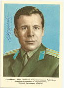 CCCP, Sojus 5 autogramcard orig. signed by J.Chrunow