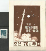 North Korea, 141 A and stamp designers original unadopted drawing in hand painted color.Once stored in postal archives , so there is mounted marks on the back, postal shop and designers signature  on the back, possible unique