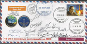 Flown cover Sojus TMA-14 with the new onboard cancel of the russian post, 13 orig.signatures of Sojus TMA-13 TMA-14, TMA-15, TMA-16, 10 items exist
