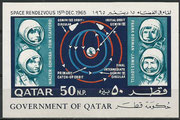 Qatar Block M 8, Gemini 6 and 7 honoring the US astronauts, mnh