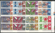 Qatar 94 b /101b, mnh, Gemini 6/7 rendevouz, red overpint inverted as pairs, issued may be two fullc sheets, total 50 stamps
