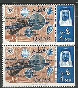 Qata 97a, as pair. overprinted in black, Gemini 6 and 7 rendevouz, overprint shift to left and overprinted on the backside, mnh, see next scan