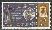 Qatar 199, New currency oveprinted in red, inverted, mnh, not listed