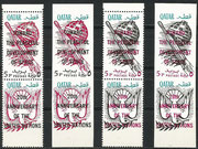 Qatar 4 stamps 118 Aa, 118 Ba, 118 Ab and 118 Bb mnh