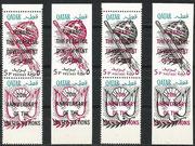 Qatar 4 stamps 118 Aa, 118 Ba, 118 Ab and 118 Bb mnh