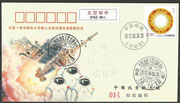 China Shenzhou 9, flown cover issued by CAST( Chinese Academy of Space Technology) , only 40 flown covers are exisiting, here is shown number 14