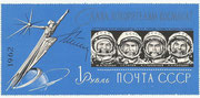 CCCP, German Titow ,Wostok 2 , orig,signed on block 31 A