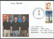 Sojus TMA-07M launch missioncover with photo of the complete crew