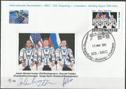 Sojus TMA-04M. docking cover orig.signed by complete crew Padalka, Rewin, Acaba