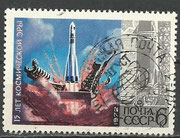 CCCP Sojus 15 cosmonaut Djomin  took this stamp to space  and cancelled by rubber cancel during the flight in august 1974 on board of Sojus 15 and not on Saljut-3 as mentioned in the cancel