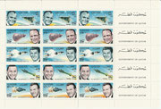 Qatar 145/149 B, imperforate, Gemini 6 and 7 honoring the US astronauts, full sheet , mnh