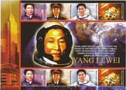 Sierra Leono Shenzhou 5, minisheet