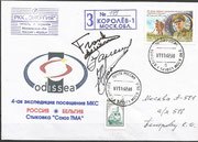 Launch cover Sojus TMA-1 (Taxi 4) , orig signed by complete crew Sojus TMA-1