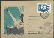Wostok 1 launch cover dated 12.04.1961, postmark from Tscheljabinsk
