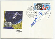 CCCP,Sojus 18B FDC orig.signed by Klimuk and Sewastjanow with 4402