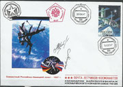 Flown cover Sojus TM-25, orig. signed by Ziblijew and Linenger, postmarked first joined EVA between USA and Russia 29.04.1997 and docking of Sojus TM-25 to MIR