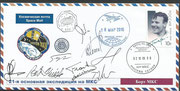 Flown cover Sojus TMA-16, orig.signed by complete crew Sojus TMA-15, complete crew Sojus TMA-17 and Surajew and Williams from Sojus TMA-16 (ISS Expedition 21), cancel docking Sojus TMA-16 to ISS and undocking