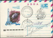 Flown cover Sojus 30, orig.signed by complete crew Sojus 30, Boardcancel from Poland and Sovietunion
