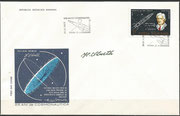 Romania, 3934 on FDC, org.signed by Hermann Oberth