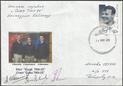 Sojus TMA-22 launch cover orig. signed by complete crew