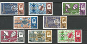 Qatar 195A/202A, perforate 8 stamps,overprinted New Currency, all 8 values overprinted in black, mnh