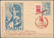 Launch cover Wostok 1 of Yuri Gagarin, red cancel from Kiew dated 12th of april 1961, This red cancel was only used on that day only for 1,5 houres, the flight time of Yuri Gagarins flight