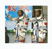 Shenzhou 6 photo from the crew