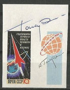 Yuri Gagarin original signature on stamp (on CCCP 2587 aB)