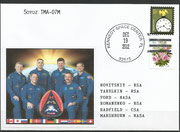 Sojus TMA-07M launch missioncover with photo of the complete crew and the crew from Sojus TMA-06M