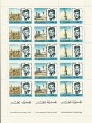 Qatar 131/133 A , full sheet, perforate, mnh