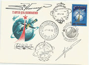 CCCP,Sojus 30 flown cover to Salut 6 station orig.signed by Hermaschewski and Klimuk,Salut post office space cancel dated 07.05.1978, polish onboard cancel dated 27.06.1978 additional onboard cancel International flight Poland USSR