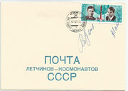 CCCP,Sojus 12 FDC orig.signed by Lasarew and Makarow with star village postmark 04.12.1980 with 4217