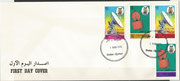 Qatar 673/676, 4 perforate stamps on FDC, Start of earth station in Qatar for satellits, 25.02.1976, it is shown satellite Westar
