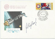 CCCP,Sojus 19 FDC orig.signed by  Kubassow with 4357