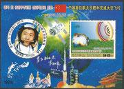 DPR Korea 569 Shenzhou 5,minisheet