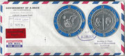 Ajman,stamp 472 and 473 blue in silver, on FDC