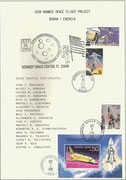 Russia. BURAN missions introduction document (Space Shuttle test pilots)